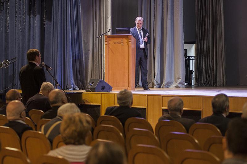 XLIII научная и учебно-методическая конференция НИУ ИТМО
